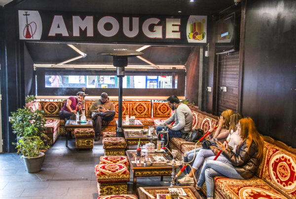 Amouge Lounge